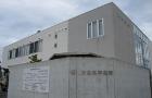 日本クレーン協会香川支部